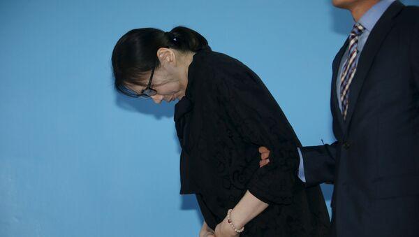 Heather Cho - Sputnik Mundo