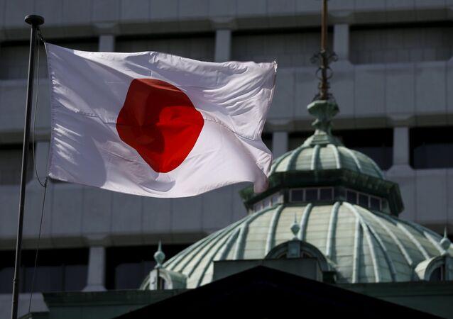 La sede del Banco de Japón en Tokio