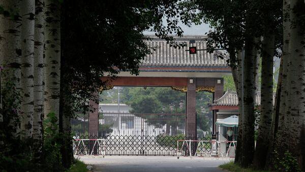 Entrada de prisión de Qincheng en Pekín (archivo) - Sputnik Mundo