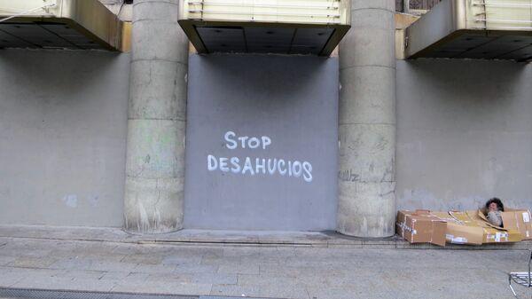 Stop desahucios - Sputnik Mundo