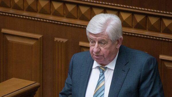 Viktor Shokin, procurador general de Ucrania - Sputnik Mundo