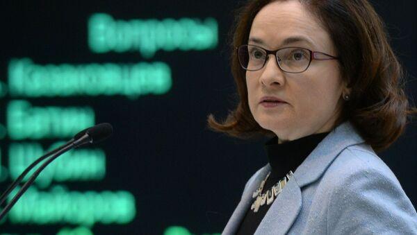 Председатель Центрального банка РФ Эльвира Набиуллина - Sputnik Mundo