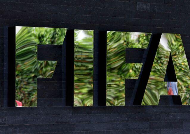 El logo de la FIFA