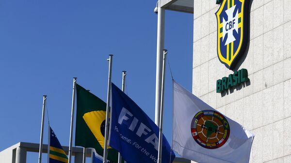 Flags of FIFA (2nd R) and Conmebol (R) are pictured outside the Brazilian Football Confederation (CBF) headquarters - Sputnik Mundo