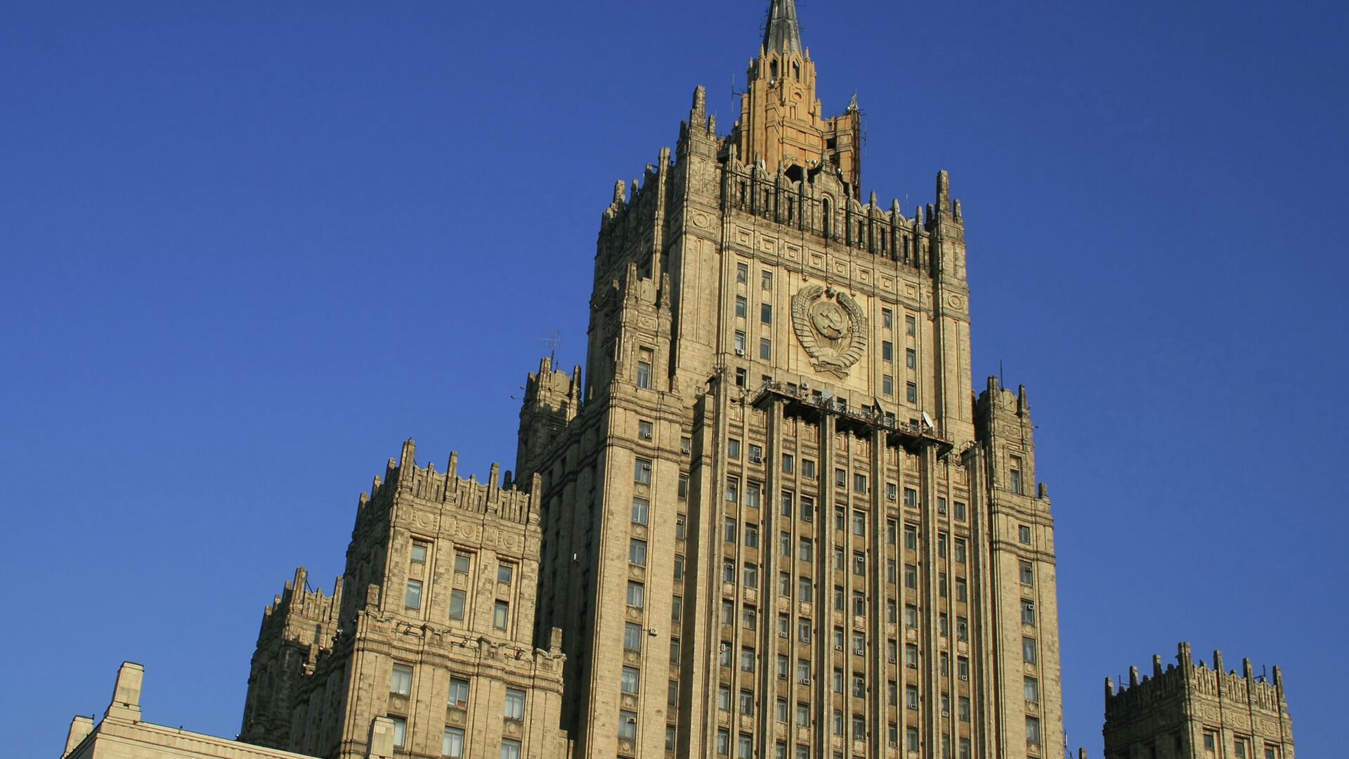 El Ministerio de Exteriores de Rusia - Sputnik Mundo, 1920, 30.04.2021