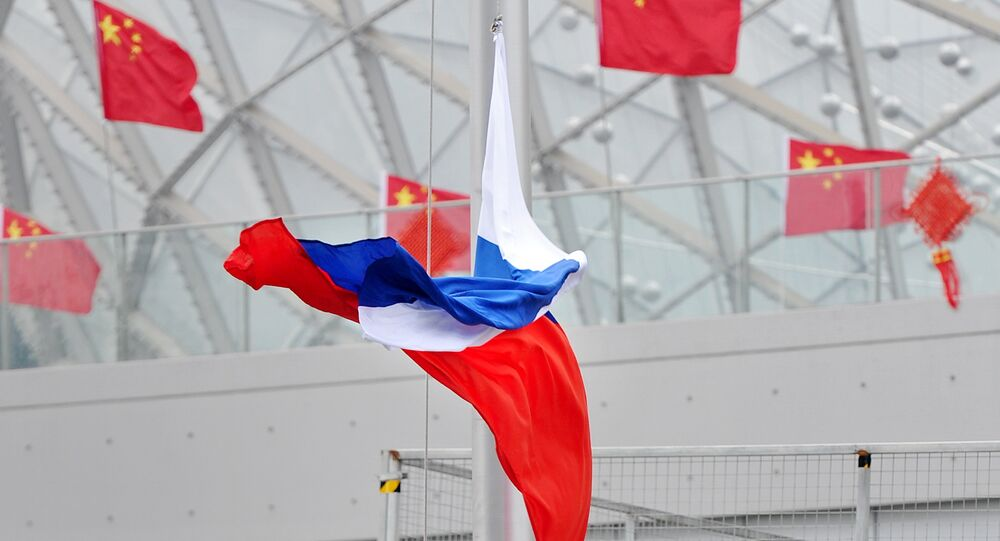 Banderas de Rusia y China