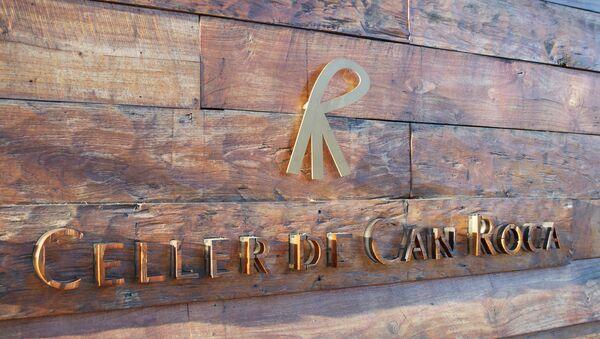 El restaurante catalán El Celler de Can Roca regresa a la cima de la cocina mundial - Sputnik Mundo