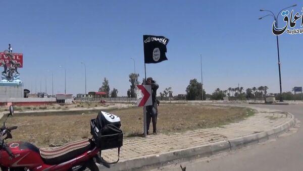 El EI cierra la represa de Ramadi para facilitar la ofensiva a otras zonas - Sputnik Mundo