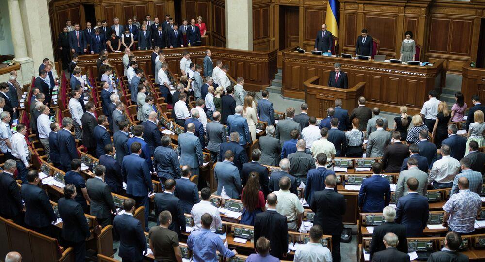 Reunión de la Rada ucraniana (archivo)