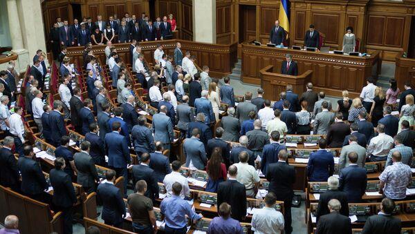 Rada Suprema (Parlamento de Ucrania) - Sputnik Mundo