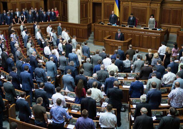 Reunión de la Rada ucraniana