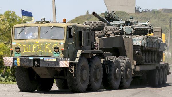 Militares de Ucrania - Sputnik Mundo