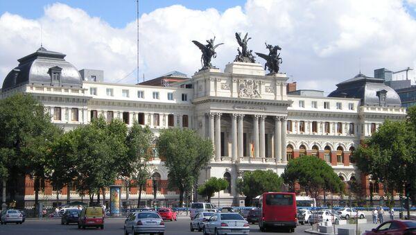 Ministerio de Agricultura, Alimentación y Medio Ambiente de España - Sputnik Mundo