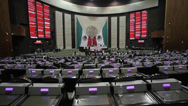 Congreso Nacional de México - Sputnik Mundo