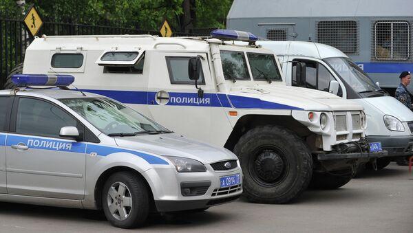 La policía rusa - Sputnik Mundo
