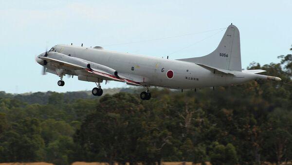 Avión de vigilancia japonés P-3C (archivo) - Sputnik Mundo