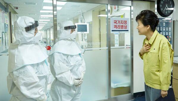 Park Geun-hye, presidenta de Corea del Sur,  en el Centro Médico Nacional - Sputnik Mundo