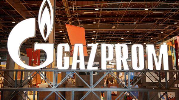Gazprom quiere que Bolivia sea el corazón energético de Suramérica - Sputnik Mundo