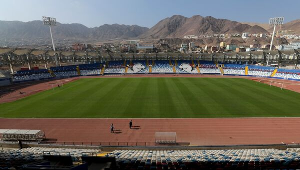 Estadio Regional Calvo y Bascuñán - Sputnik Mundo