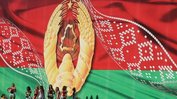 Празднование Дня Независимости в Минске - Sputnik Mundo