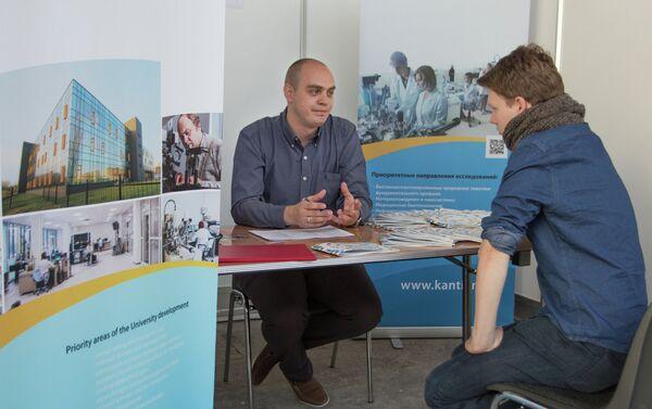 Stand de la Universidad Federal Báltica Emmanuel Kant en la Feria Internacional Educativa Vocatium Berlin 2015 - Sputnik Mundo