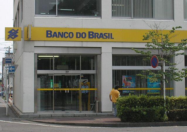 Exdirector del Banco de Brasil evita extradicción de Italia