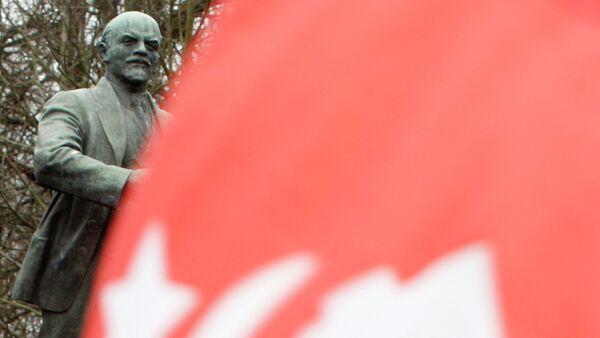 Ministerio estonio aboga por reconocer comunismo como ideología criminal - Sputnik Mundo