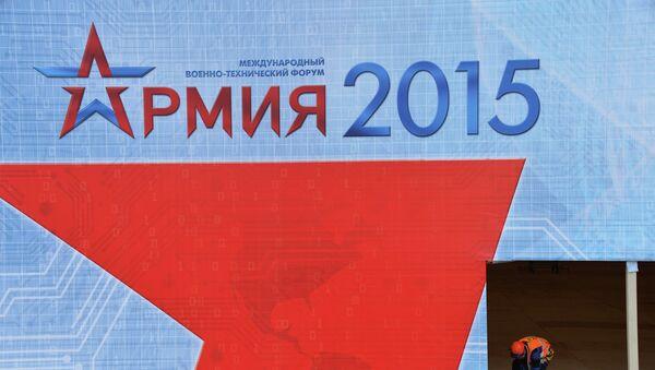 Rusia revelará diseños de armas antiguas en el foro Ejército-2015 - Sputnik Mundo
