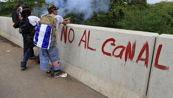 Ambientalistas de Nicaragua critican al Gobierno por el Canal Interocéanico - Sputnik Mundo