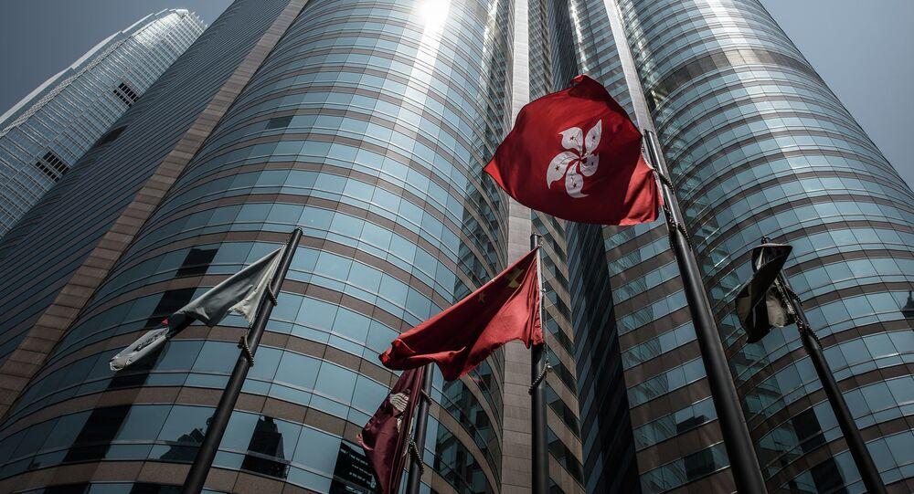 Banderas de Hong Kong y China