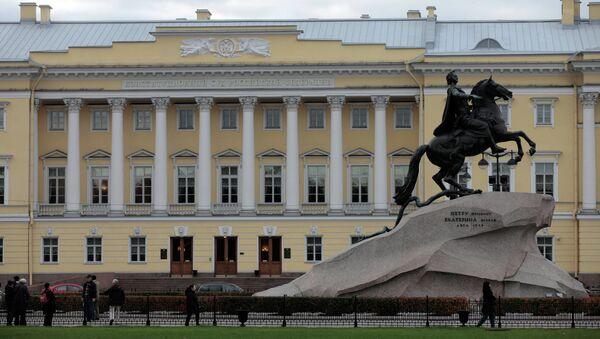 Corte Constitucional de Rusia - Sputnik Mundo