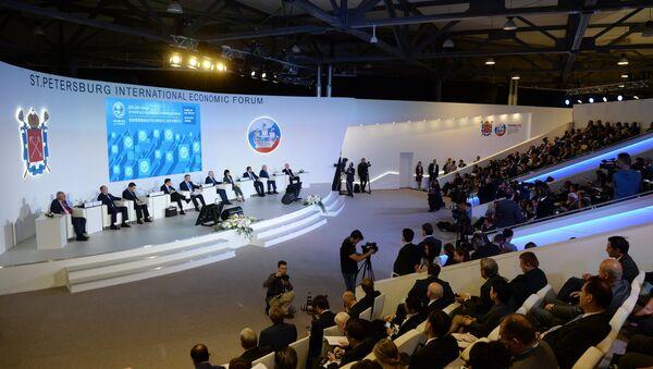 Foro Económico Internacional de San Petersburgo - Sputnik Mundo