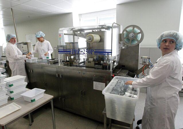 Empresa que produce vacunas en la región de Moscú (Archivo)