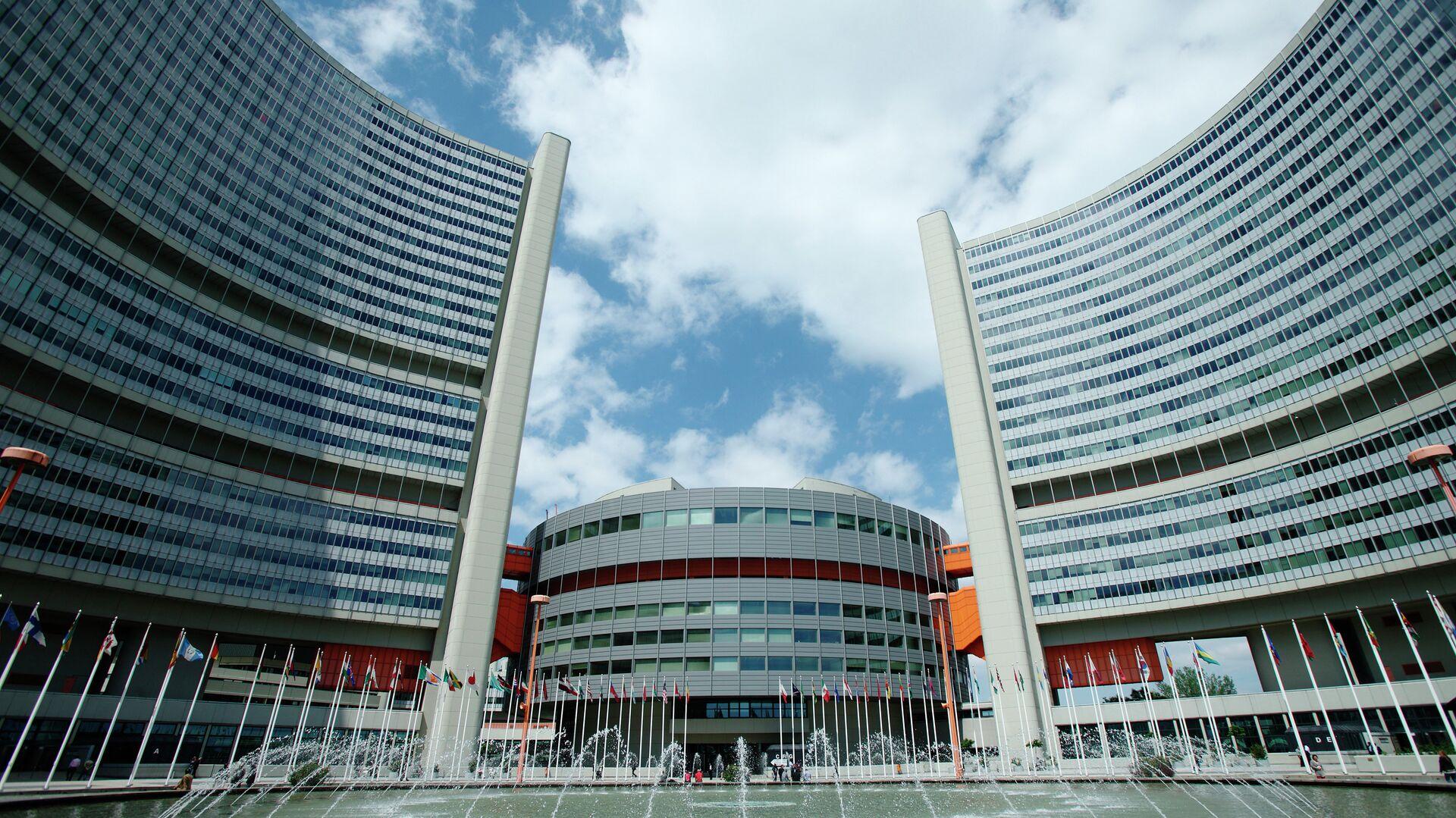 Centro Internacional de Viena, sede de la Agencia Internacional de Energía Atómica (OIEA) - Sputnik Mundo, 1920, 27.06.2021