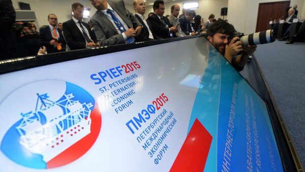 Foro Económico de San Petersburgo - Sputnik Mundo