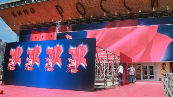 España, Chile, Argentina y Venezuela, presentes en Festival de Cine de Moscú - Sputnik Mundo