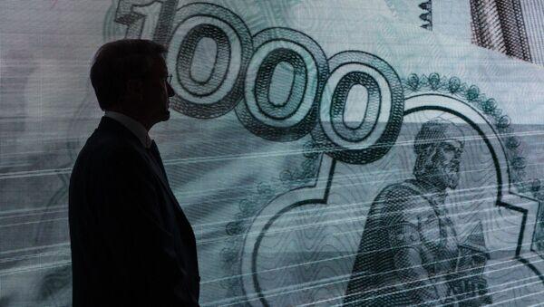 Rublos rusos - Sputnik Mundo
