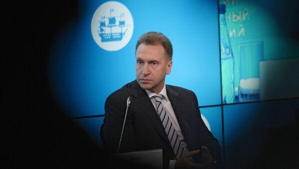 Ígor Shuválov, viceprimer ministro de Rusia - Sputnik Mundo