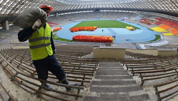 El estadio moscovita de Luzhniki - Sputnik Mundo