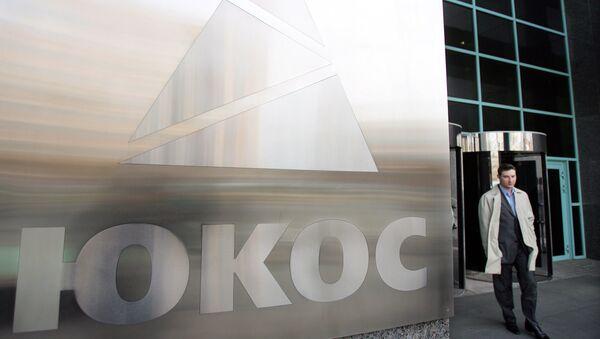 Logo de Yukos - Sputnik Mundo