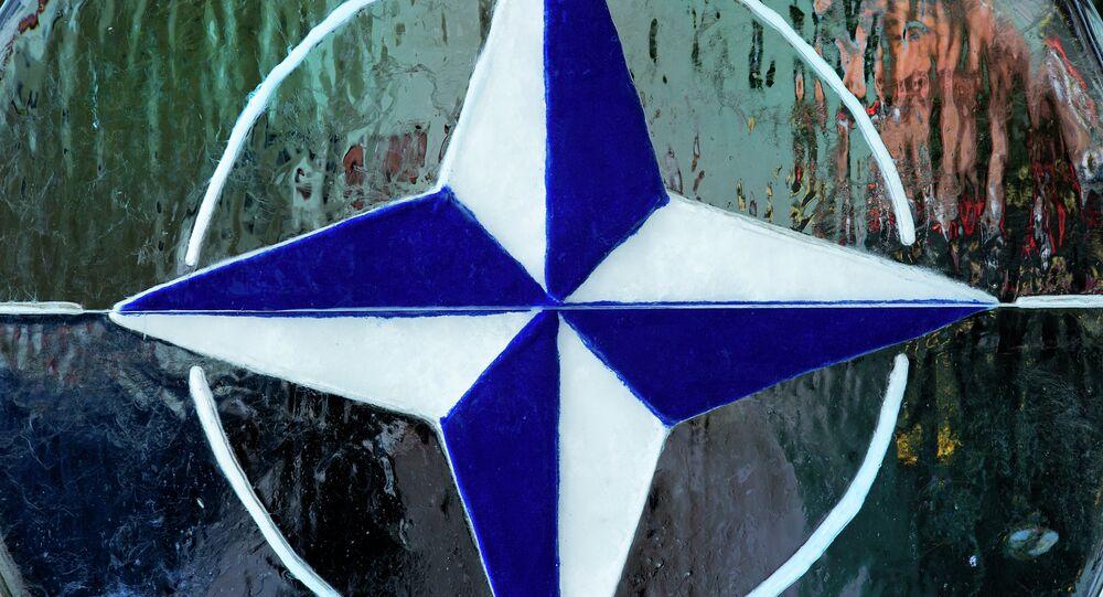 Logo de la OTAN (archivo)