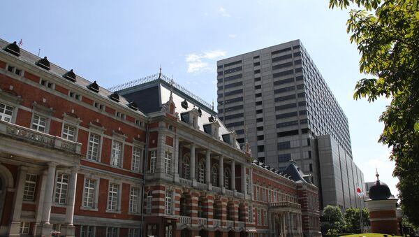 Ministerio de Justicia de Japón - Sputnik Mundo