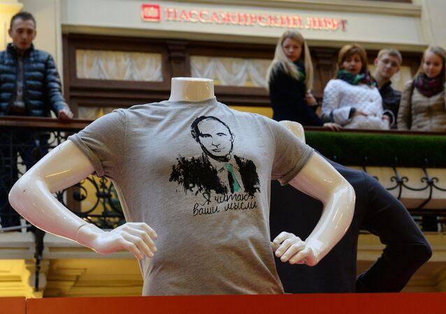 Camiseta con Putin