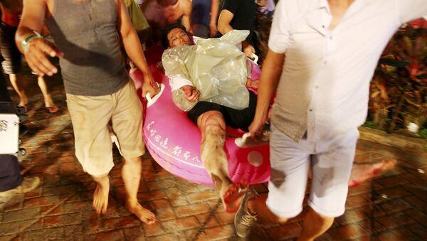 Explosión e incendio ocurridos en un parque acuático en Taiwán - Sputnik Mundo