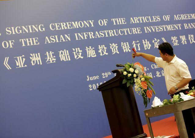 Rusia obtiene el 5,92% de los votos en el Banco Asiático de Inversión