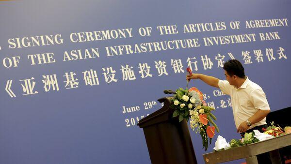 Rusia obtiene el 5,92% de los votos en el Banco Asiático de Inversión - Sputnik Mundo