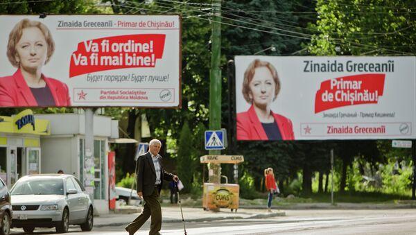 Carteles de Zinaida Greceanai, del Partido de los Socialistas de la República de Moldavia (prorruso) - Sputnik Mundo