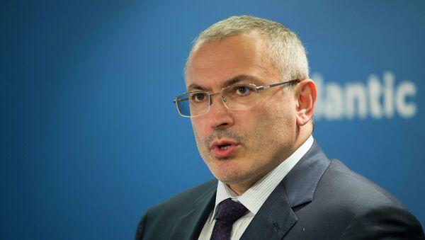 Mikhail Jodorkovski habla en El interes estatégico de Rusia en Occidente en Washington 17, 2015 - Sputnik Mundo