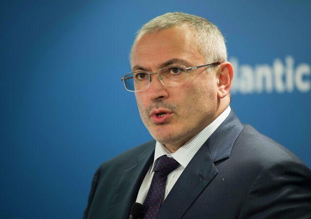 Mikhail Jodorkovski habla en El interes estatégico de Rusia en Occidente en Washington 17, 2015