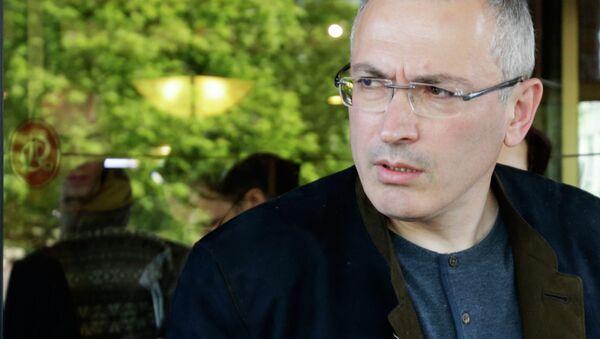 Mijaíl Jodorkovski, exdirigente de Yukos - Sputnik Mundo